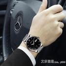 男士手錶全自動機械表學生潮流防水商務國產鋼帶男表 艾莎YJJ