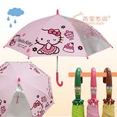 【雨眾不同】三麗鷗 Hello Kitty 凱蒂貓直傘 童傘 直傘 雨傘 傘-透明片