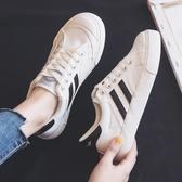 2020春夏季新款小白鞋女百搭學生平底板鞋ulzzang白色帆布女鞋潮 韓國時尚週