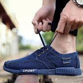 休閒鞋透氣男士帆布鞋韓版板鞋布鞋運動【不二雜貨】