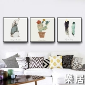 裝飾畫 北歐客廳簡約風格沙發背景墻畫餐廳掛畫現代臥室畫玄關壁畫JY【快速出貨】