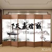 中式屏風折疊移動隔斷墻現代客廳簡易布藝辦公室養生館酒店折屏(雙面)4扇裝YYP