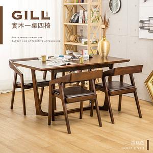 【Jiachu 佳櫥世界】Gill吉兒實木一桌四椅C007(二色)胡桃色