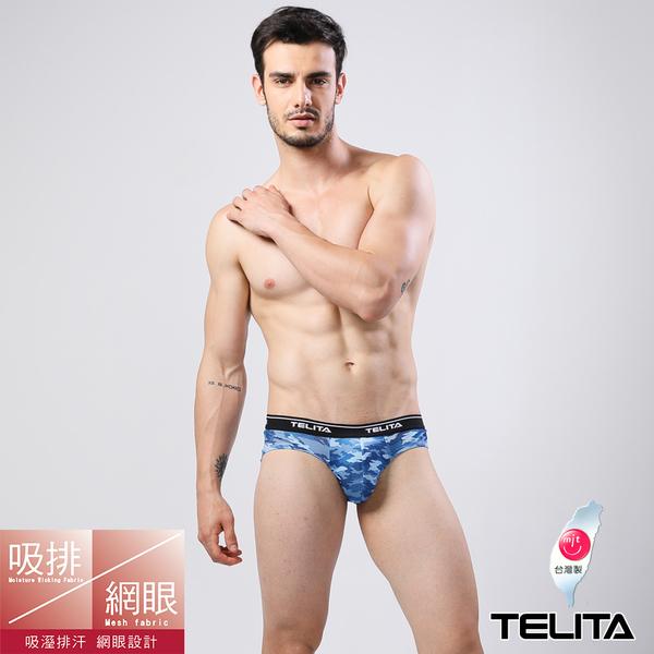 男內褲【TELITA】吸溼涼爽迷彩網眼運動三角褲 蔚藍
