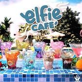 【Unbox X Elfie Cafe 】特飲小象系列 盒玩(8入)