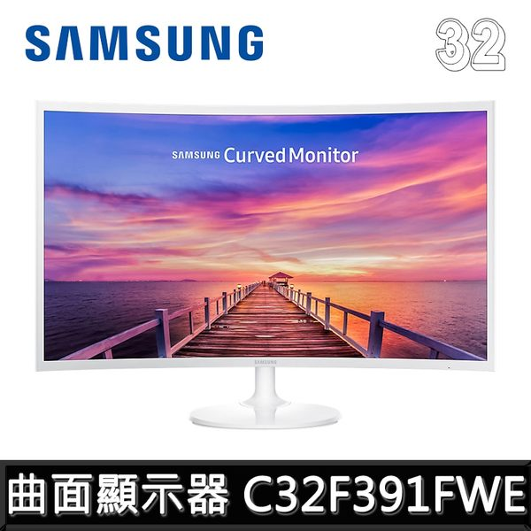 SAMSUNG 三星 C32F391FWE 32型VA 曲面顯示器