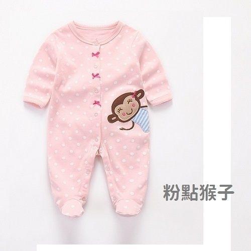 超低折扣NG商品~長袖連身衣 可愛動物包腳兔裝 嬰兒包腳連身衣 XIS4463 好娃娃