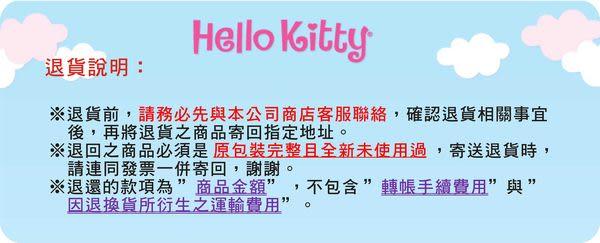 【震撼精品百貨】Hello Kitty 凱蒂貓~手提袋『藍玫瑰花愛心』