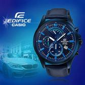 CASIO手錶專賣店 CASIO EDIFICE EFV-530BL-2A 礦物玻璃 碼錶 真皮錶帶 男錶