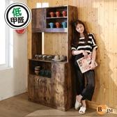 電器架 Buyjm低甲醛復古風居家雙層廚房櫃/電器櫃/收納櫃 B-CH-DR016ZH