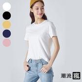 【潮流瘋】799T8000*100%圓領純棉厚款素色圓領T恤
