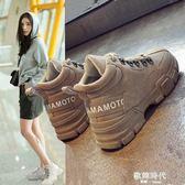 雪地靴女鞋子韓版百搭學生加絨二棉短靴棉鞋馬丁靴 歐韓時代
