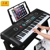 電子琴 兒童61鍵電子琴女孩鋼琴初學啟蒙教育寶寶早教音樂3-8歲600T【快速出貨】