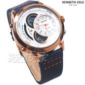 Kenneth Cole 極品魅力男 雙顯錶 兩地時間 電子錶 多功能 鬧鈴 男錶 真皮錶帶 玫瑰金 RK50863008