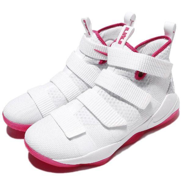 Nike 籃球鞋 LeBron Soldier 11 EP Kay Yow 白 桃紅 魔鬼氈 士兵 男鞋【PUMP306】 897645-102