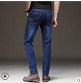 2020新款春秋款褲子男士牛仔褲寬鬆直筒長褲彈力夏季薄款休閒春季 酷男精品館