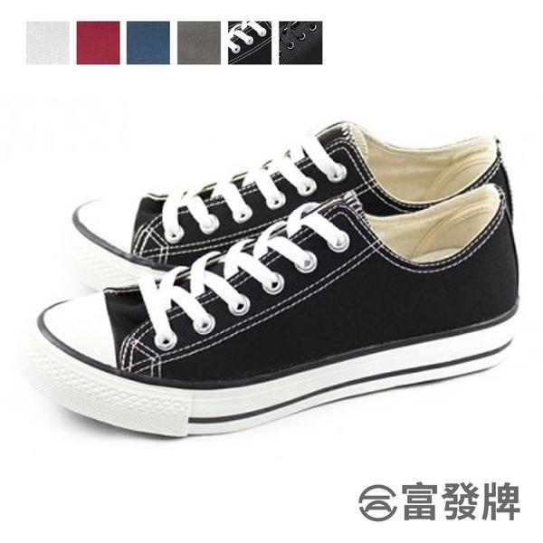 【富發牌】低筒百搭帆布鞋-黑/全黑/白  T41