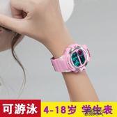 兒童手表女孩品質電子手表中小學生計時防水夜光可愛小孩女童手表 街頭布衣
