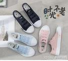 2021年春季新款一腳蹬學生韓版百搭帆布女鞋網紅懶人布鞋透氣潮鞋 『新佰數位屋』