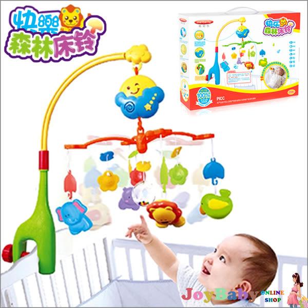 嬰兒床 音樂鈴 玩具 音樂旋轉鈴-寶寶快樂森林旋轉床鈴-JoyBaby