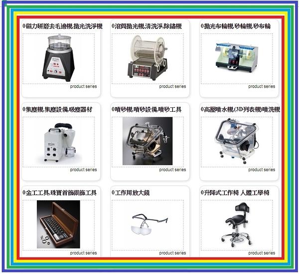 研磨工具-飛旗0電動研磨工具0自動研磨工具金屬研磨工具小型研磨工具研磨工具拋光研磨工具R