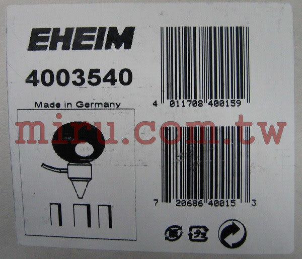 【西高地水族坊】德國EHEIM伊罕 過濾機、圓桶、馬達啟動器