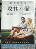 挖寶二手片-Z81-004-正版DVD-電影【攻其不備】-珊卓布拉克(直購價)