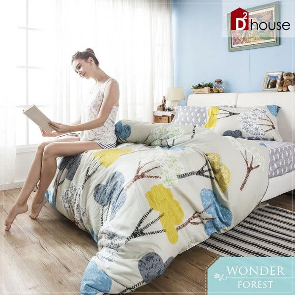 雙人 床包被套 100%純棉5X6.2尺雙人床包兩用被組 奇幻森林【DD House】
