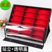 (中秋大放價)眼鏡收納盒18格多格眼鏡展示盒柜臺式太陽鏡展示架子墨鏡展示道具