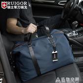 瑞戈瑞士軍旅行包旅行袋手提斜挎休閑商務男女短途行李包大容量 造物空間