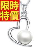珍珠項鍊 單顆8mm-生日情人節禮物宴會奢華女性飾品53pe49【巴黎精品】