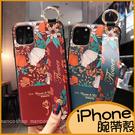 復古花朵腕帶殼iPhone11pro max SE 2020手機殼 XR保護殼XS max iPhone8 plus保護套i6splus防摔殼 i7 Plus殼