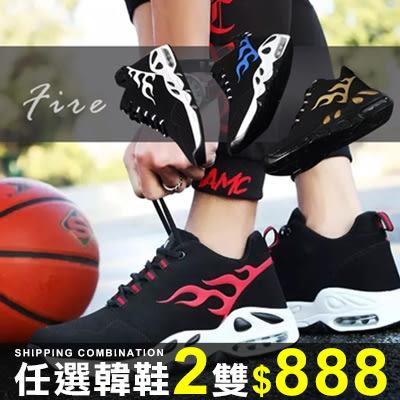 任選2雙888籃球鞋撞色燃燒火焰中幫氣墊籃球鞋運動鞋【08B-S0212】