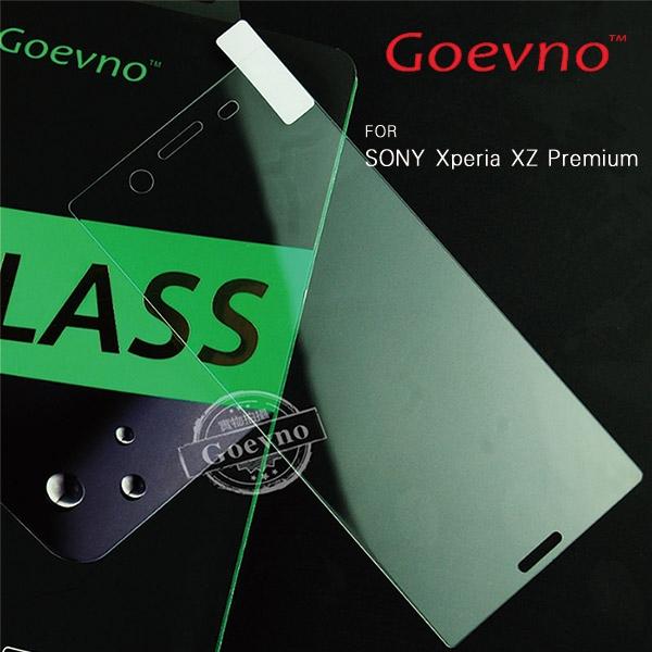 Goevno SONY Xperia XZ Premium 玻璃貼 鋼化膜 9H硬度 非滿版 保護貼 XZP