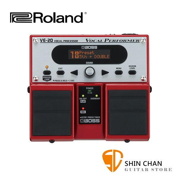 BOSS VE-20 Vocal Performer 歌唱用人聲效果器【使用6個AA五號電池】