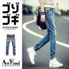 牛仔褲 【ATK33】簡約微刷破水洗丹寧牛仔褲 青山AOYAMA
