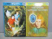 【書寶二手書T9/原文小說_MNX】The Spider Sapphire Mystery_The Secret…_共2