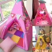 心心冉兒童印第安帳篷室內游戲屋寶寶游戲帳篷兒童公主帳篷兒童房igo