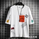 2020潮流短袖T恤夏季男裝大碼胖子寬鬆個性印花圓領休閒上衣 EY11375 【MG大尺碼】