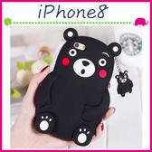 Apple iPhone8 4.7吋 Plus 5.5吋 害羞黑熊背蓋 可愛吉祥物手機殼 矽膠保護套 卡通手機套 全包邊保護殼