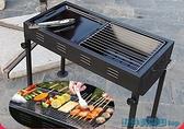 燒烤架 野外燒烤架戶外5一8人以上特大號碳烤爐家用木炭加厚庭院全套工具 WJ中秋節