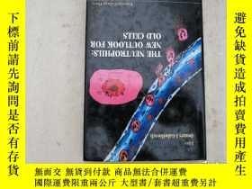 二手書博民逛書店The罕見Neutrophils: New Outlook for Old【大32開.精裝】Y10249 Dm