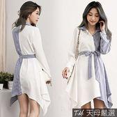 【天母嚴選】不規則剪裁附綁帶襯衫領條紋拼接連身洋裝(共二色)