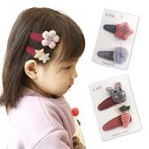 兒童髮夾 BB夾 寶寶髮帶 兒童髮飾-JoyBaby