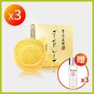 雪漾晶潤 金箔皂 3盒 送 活膚青春露 3瓶(150ml/瓶)