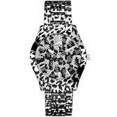 GUESS 艷夏狂熱豹紋風晶鑽腕錶(銀)