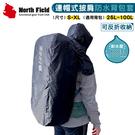 【North Field 美國 70D連帽式披肩防水背包套《鋼鐵藍》】60060/背包雨衣/收納袋/玉山座標