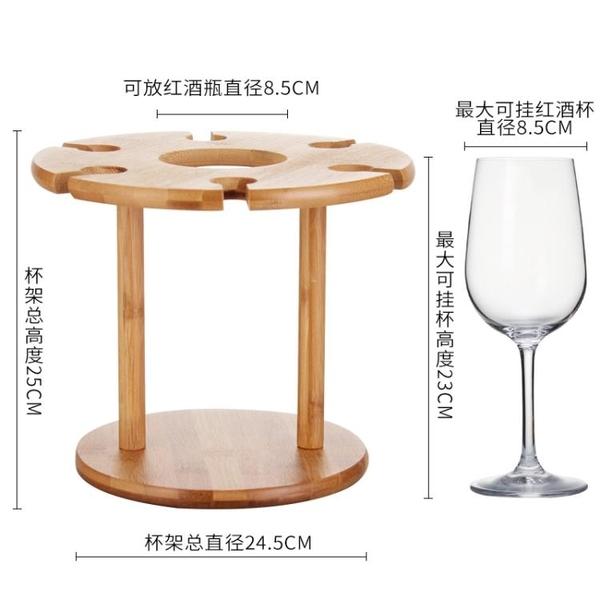 紅酒架擺件紅酒杯架收納