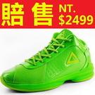 籃球鞋-時尚流行潮流男運動鞋61k1[時...