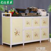 餐邊櫃子儲物櫃家用廚房櫥櫃簡易組裝經濟型鋁合金煤氣灶臺櫃HM 3C優購